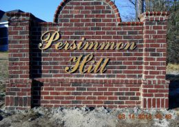 Monument sign for private community