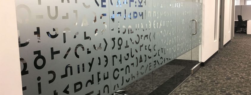 Etched glass for office privacy